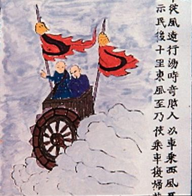 Chinese_Flying_Chariot
