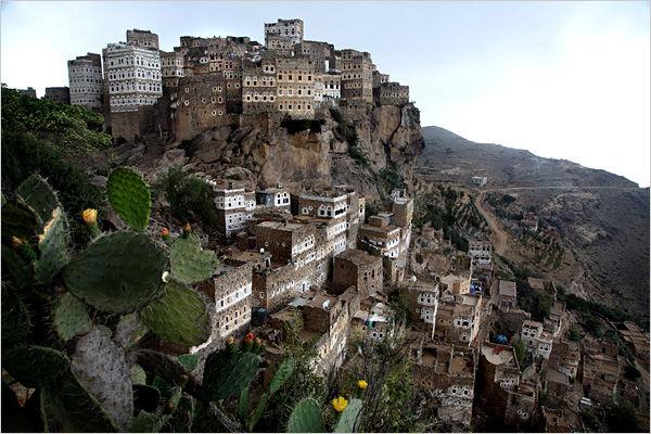 oras pe stanci yemen-timetv